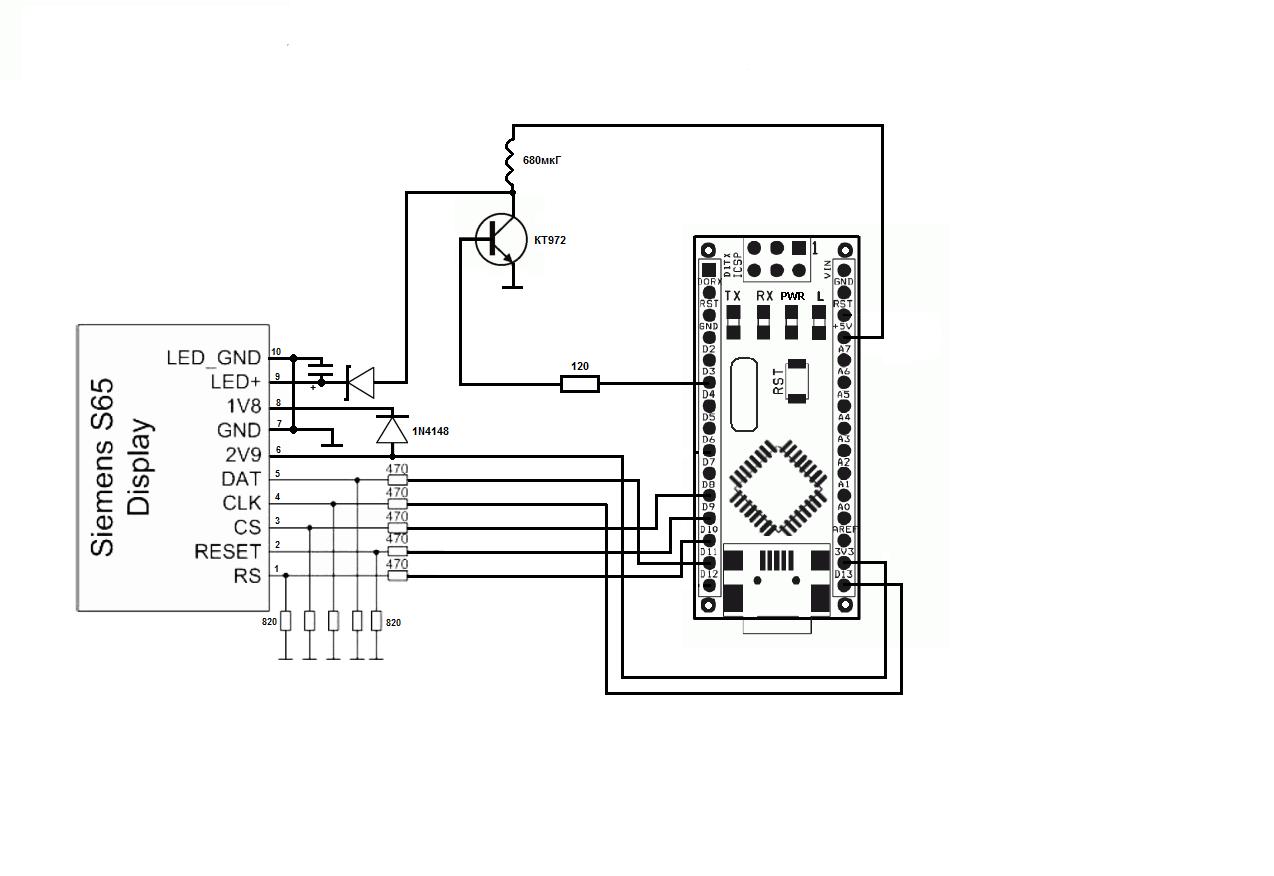 Дисплей сотового схема подключения
